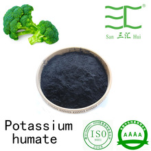 potassium humate powder organic fertilizer mixed humic acid manufacturing