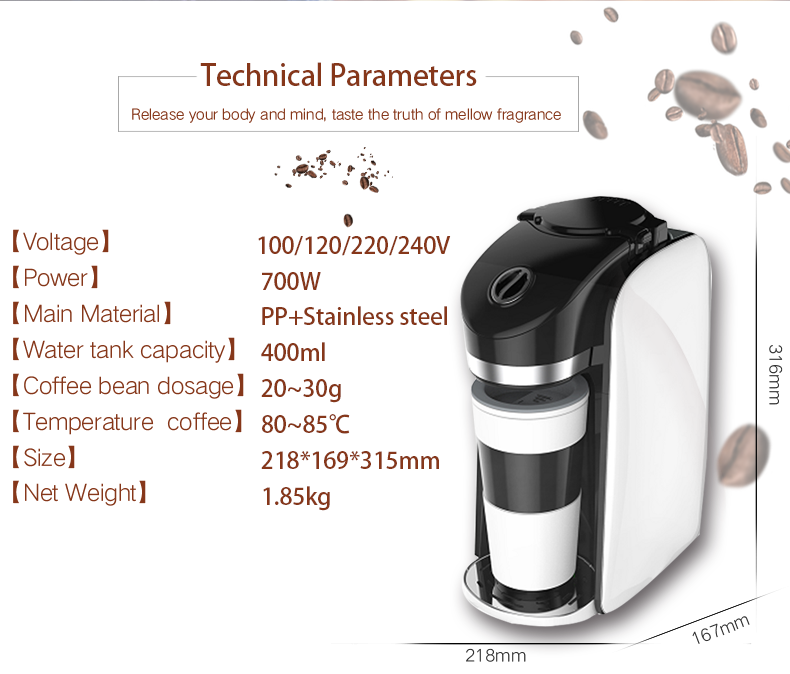 Water Tank 400ml Bean and Powder External Tank Automatic Coffee Maker for Coffee Shop