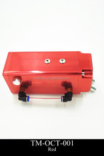Racing Car Universal Small Aluminum Storage Oil Catch Tank