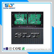 Alibaba Express SLT High Definition P10 DIP Outdoor White Waterptroof LED Module