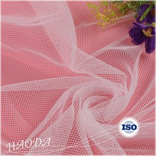 Cheap Wholesale Underwear Anti-static Recycle Stiff Mesh Fabric