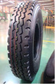 LONG LIFE ALL STEEL RADIAL TRUCK TIRE FROM FACTORY 12.00R24 HS268