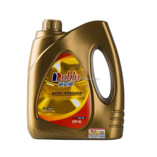 Engine motor oil, motor oil wholesale price, motor oil price