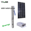 /product-detail/0-75kw-high-quality-4inch-solar-water-pump-hot-sell-62027155548.html