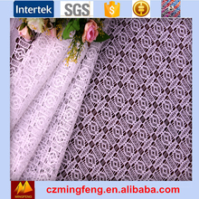 High Quality Bed Room Fabric fabrics textiles