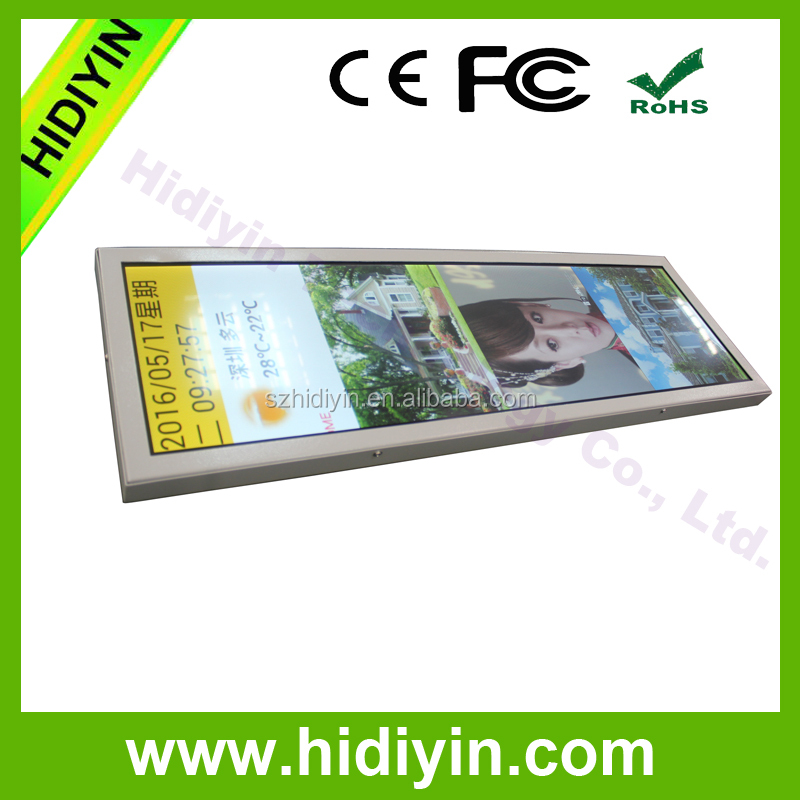 "28"" inch high brightness ultra wide stretched LCD display bar digital POP video player signage"