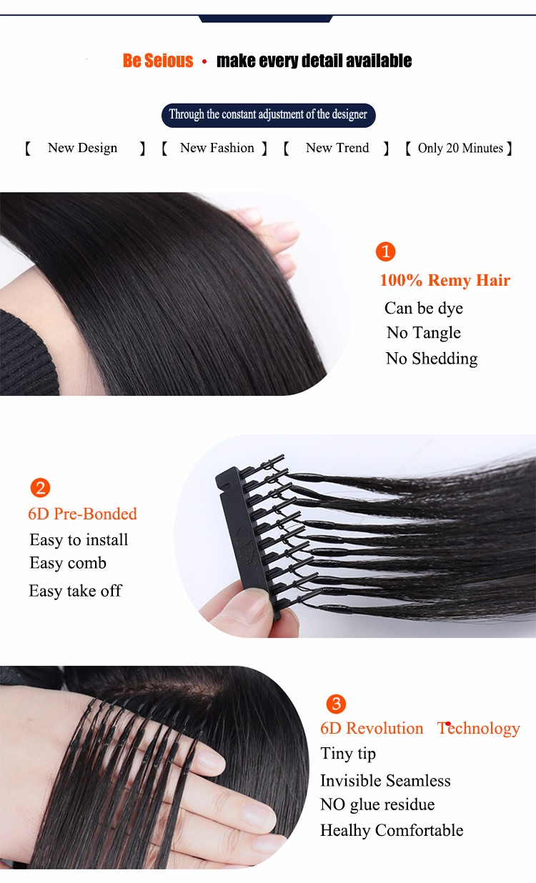 6d Remy Hair Extension Newest Hair Extension High Technology Hair