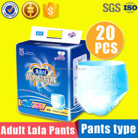 Adult Plastic Diaper Pants