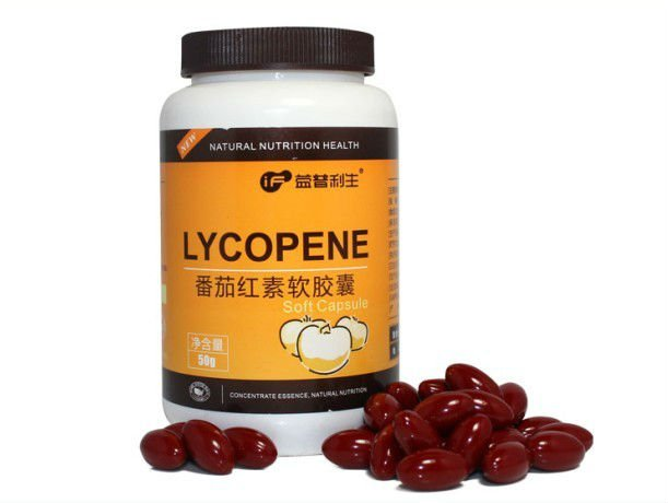 Health Care Product Lycopene softgel delay aging