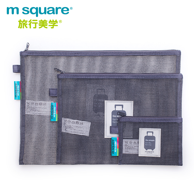 3 in 1 clear PVC plastic file document mesh zipper pouch for office