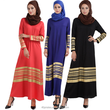 islamic clothes Arab clothing latest designs women kimono burqa front open muslim wholesale hijab black new model abaya in dubai