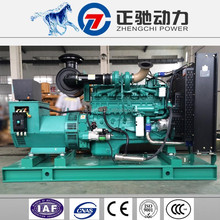 China automatically started generator 250kva / 200kw diesel generator set factory price