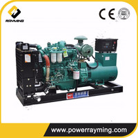 Southeast Asia Used Cheap Price 15KW Generator 3 Phase Diesel Engine For Sale