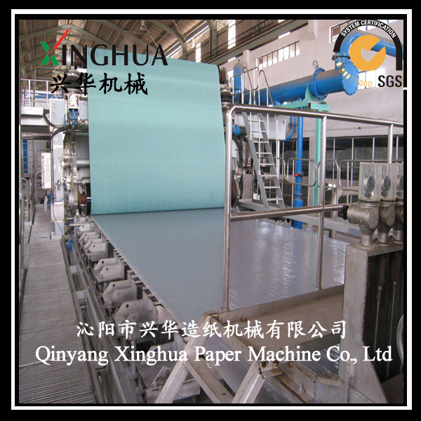 GOOD NEWS 2100 high performance corrugated paper coating machinery