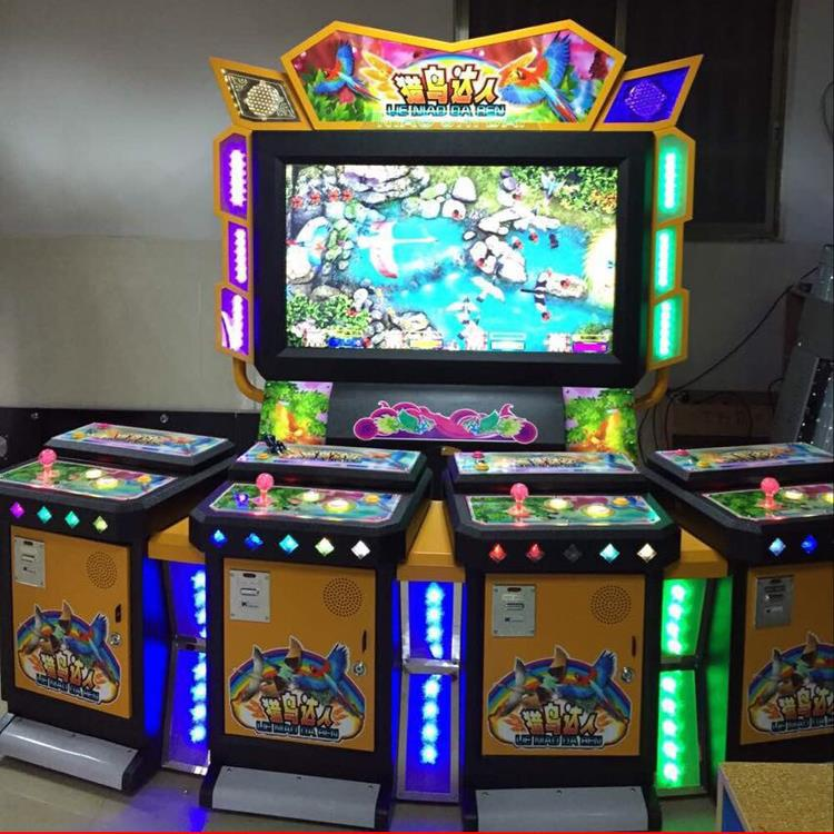 Germany big table catching fish game machine with great for How to play fish table game