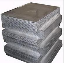 Quantity metal lead sheet for sale