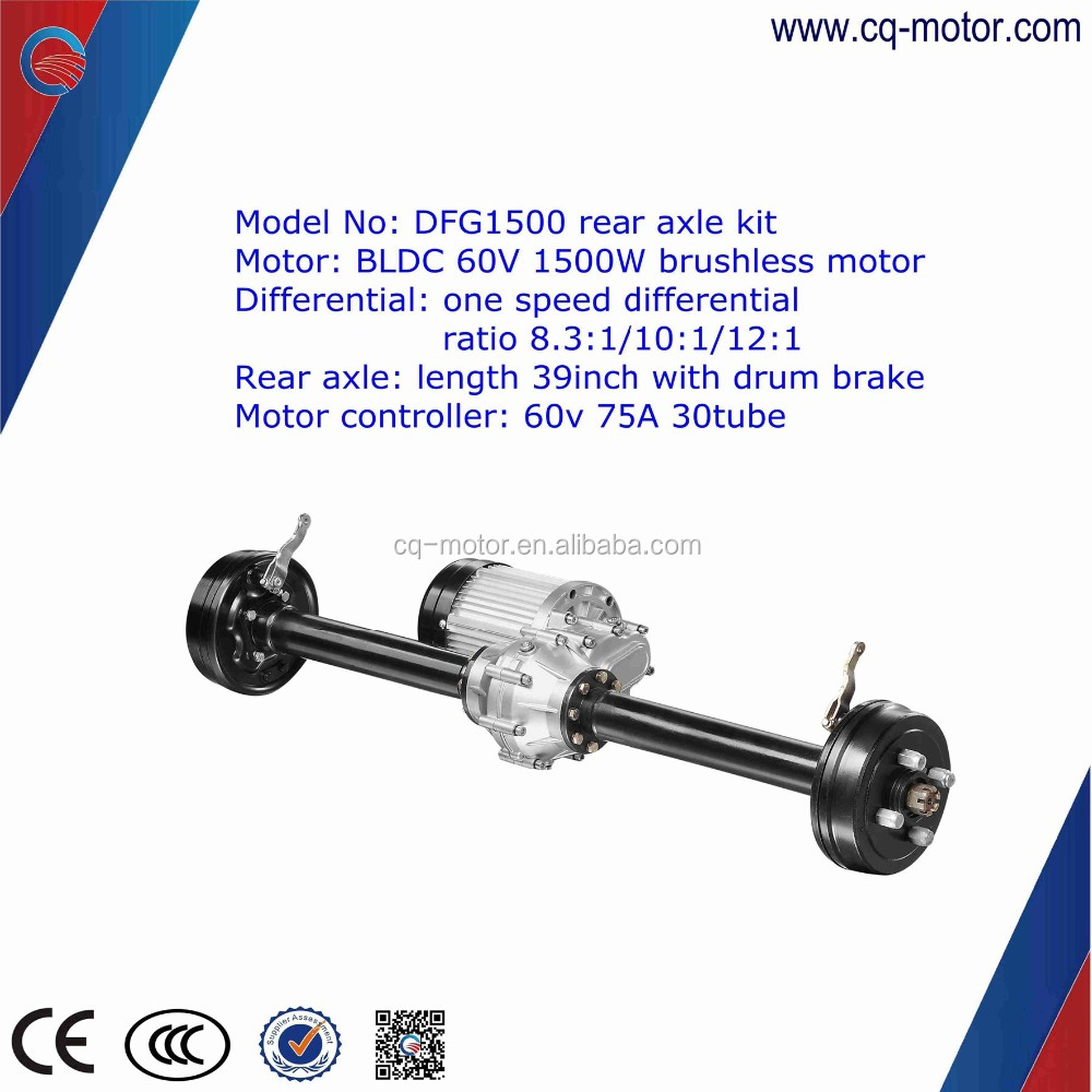 cq motor 2200W 3600RPM BLDC MOTOR ,electric tricycle, 48v 2kw brushless dc motor for electric vehicles