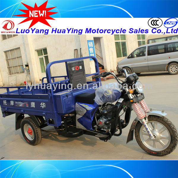 150CC TRICYCLES IN CHINA
