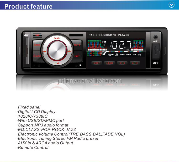 car radio car mp3 player with bluetooth optional sound system for car