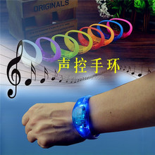 sound sensor led bracelet lighted sound activated concert led flashing bracelet