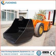 FCYJ-2D china made Diesel hydraulic underground loader for sale