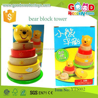 Kids Game Toy Wooden Child Educational Puzzle Bricks Bear Block Tower
