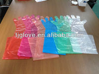 Cheap plastic glove for veterinary use
