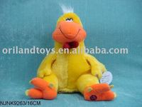 plush toy chicken with music (NJNK9263)
