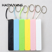 2600mah Power Bank 2600mah Portable Power Pack External Battery Charger/Mobile Battery Charger
