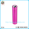 wholesale alibaba portable mobile charger a grade battery charger smart collection 2600mah power bank