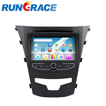 2017 New Special 7 inch Android 6.0 car dvd player for Ssangyong korando