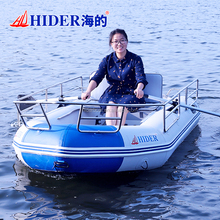 Hider high quality PVC plastic inflatable pontoon fishing boat