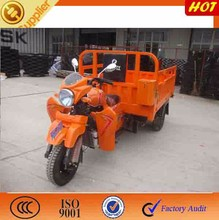 2015 Attractive mini motor cargo tricycle used in selling product