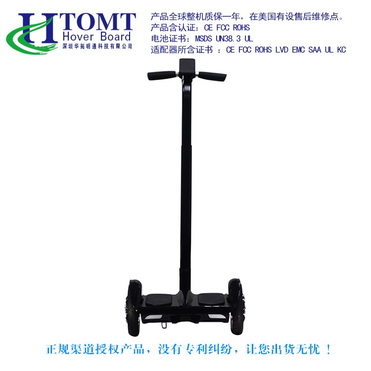 New 2 wheel electric standing scooter mobile holder lamborghini hoverboard APP control china electric scooter
