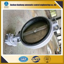 Low-Cost advanced custom audco butterfly valve
