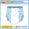 New Style Novelty Dry Surface Baby Print Adult Diaper