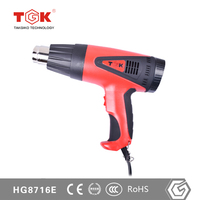 Wire insulation remover power hand tools hot air gun for sale