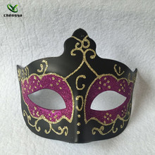New Arrival Face Mask Sexy Lace Party Mask Funny Female Halloween