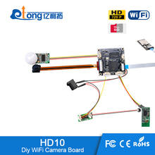 Low Cost Mini CMOS WiFi iP Hidden PCB Camera Board Module with H.264 video stream