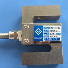 CALT korea s-type load cell 30kg