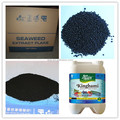 Best price and quality seaweed organic compost fertilizer organic fertilizer pellets