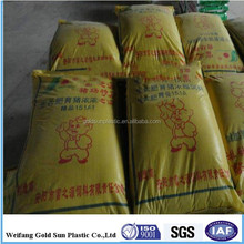 High quality chicken feed bag 50kg/bulk feed bag/big feed bag