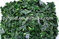Frozen New Season Green Spinach Pieces