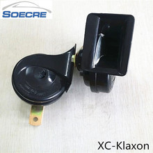 Double Sound 12 volts XC- Klaxon Car Snail Horn with Classic Type Auto Horn