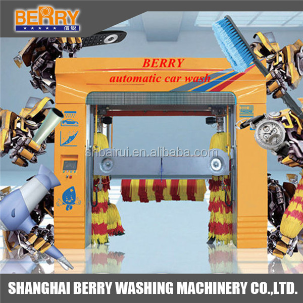 Shanghai Berry fully automatic car wash system, car wash equipment machine price