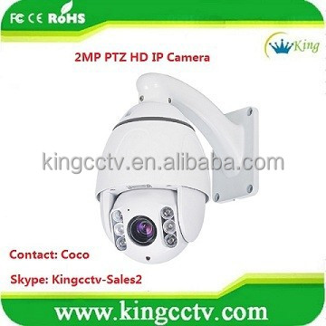 Onvif waterproof IR cctv camera HK-HT-SH100-720P mini outdoor high speed dome full hd 720p ip camera ptz