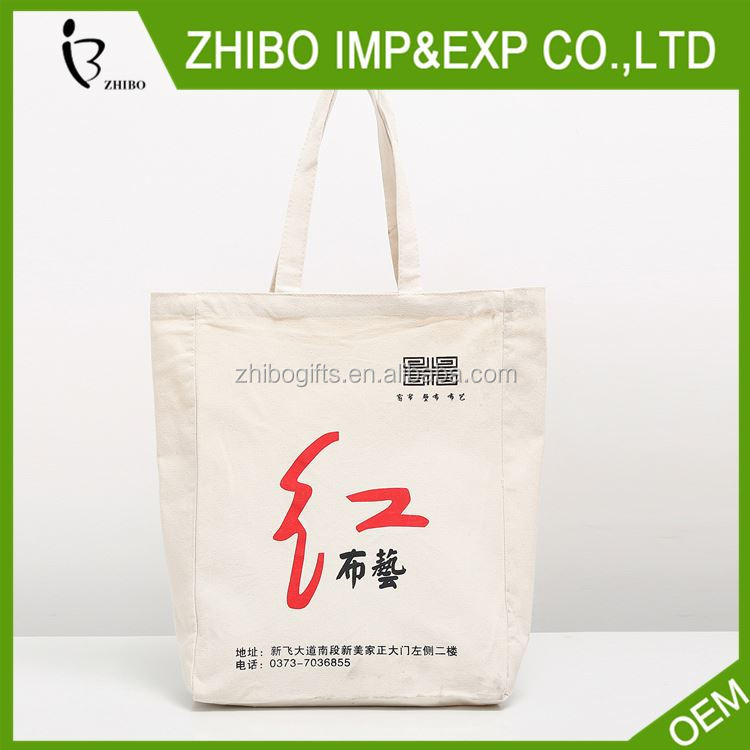 Newest selling custom design vintage printed cotton bag china sale