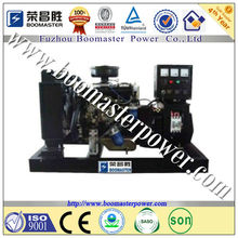 140kva china Quanchai diesel generator used marine equipment for sale