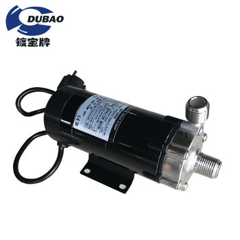 Durable stainless magnetic pump
