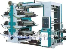 4 color Flexo fabric printing machine Manufacturer
